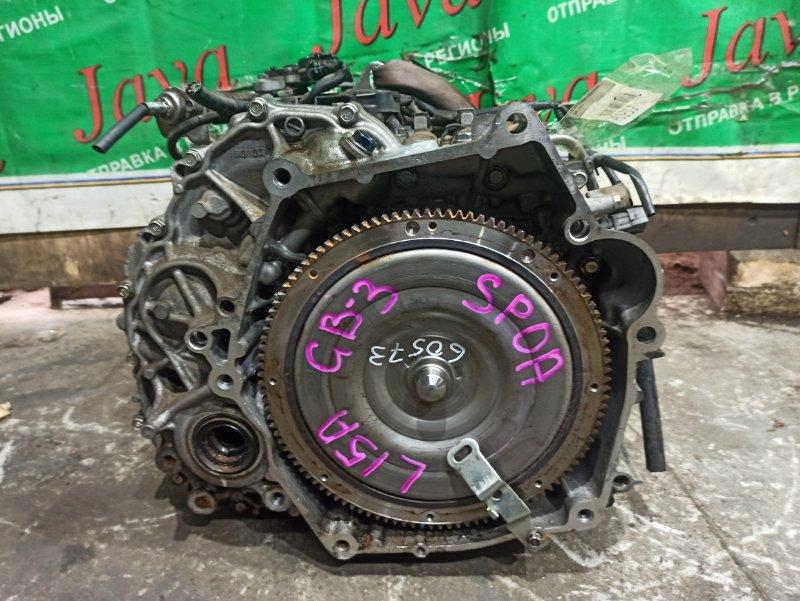 Акпп Honda Freed GB3 L15A 2010 (б/у) SPOA .2010 ГОД. ПРОБЕГ 55000 КМ. 2 WD .