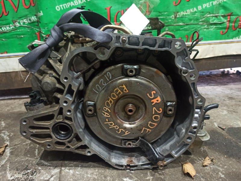 Акпп Nissan Primera HP11 SR20DE 2000 (б/у) RE0F06A-FP54. 2000 ПРОБЕГ 67000КМ.CVT 2WD.