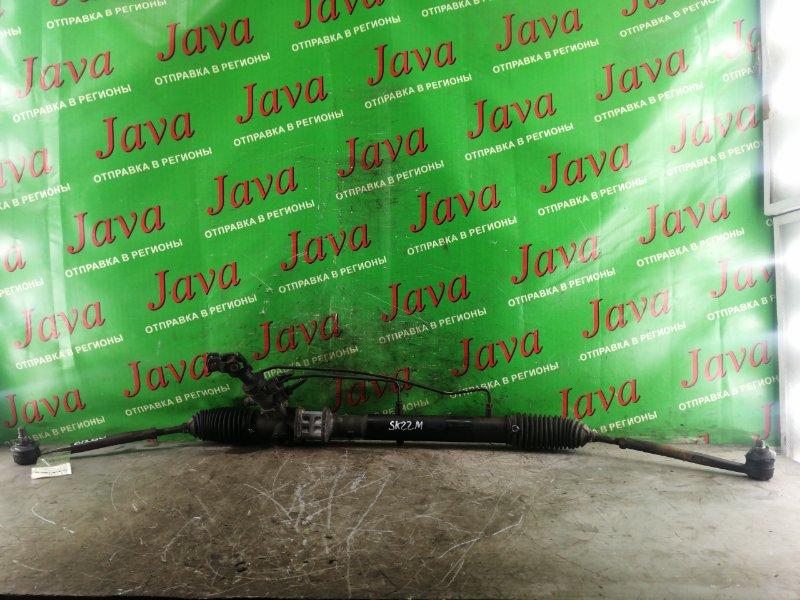 Рулевая рейка Mazda Bongo SK22M R2 1999 передняя (б/у) 4WD. ПОРВАН ПЫЛЬНИК НА НАКОНЕЧНИКАХ. ДЕФЕКТ НАКОНЕЧНИКА.
