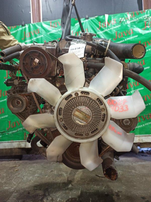 Двигатель Mitsubishi Canter FE83 4D34 2006 (б/у) ПРОБЕГ-89000КМ. 2WD. 24V. ГАЗОВЫЙ!!! ПОД М/Т. СТАРТЕР В КОМПЛЕКТЕ. ПРОДАЖА БЕЗ МАХОВИКА.