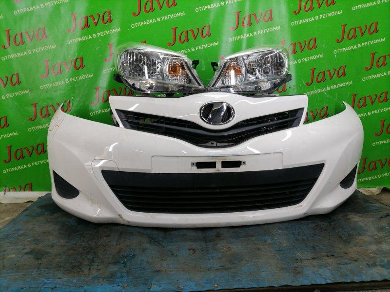 Ноускат Toyota Vitz NSP130 1NR-FE 2013 передний (б/у) ГАЛОГЕН.
