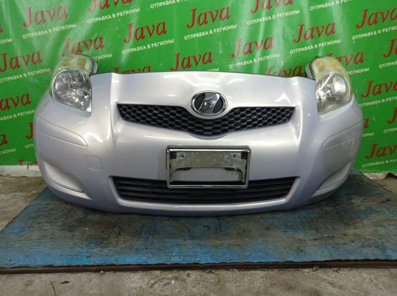 Ноускат Toyota Vitz KSP90 1KR-FE 2007 передний (б/у) 2-я МОДЕЛЬ. ГАЛОГЕН. ПОД А/Т. СЛЕДЫ КРАСКИ НА БАМПЕРЕ.