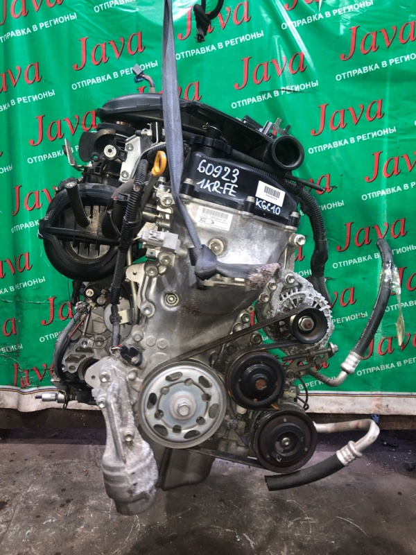 Двигатель Toyota Passo KGC10 1KR-FE 2009 (б/у) ПРОБЕГ-55000КМ. 2WD. ПРОДАЖА С АКПП(A4B-D 02A). +КОМП. МЕХ.ЗАСЛОНКА. СТАРТЕР В КОМПЛЕКТЕ.