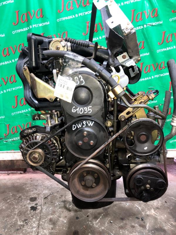 Двигатель Mazda Demio DW3W B3 2000 (б/у) ПРОБЕГ-54000КМ. 2WD. 2-Я МОД. +КОМП. ПОД А/Т. СТАРТЕР В КОМПЛЕКТЕ.