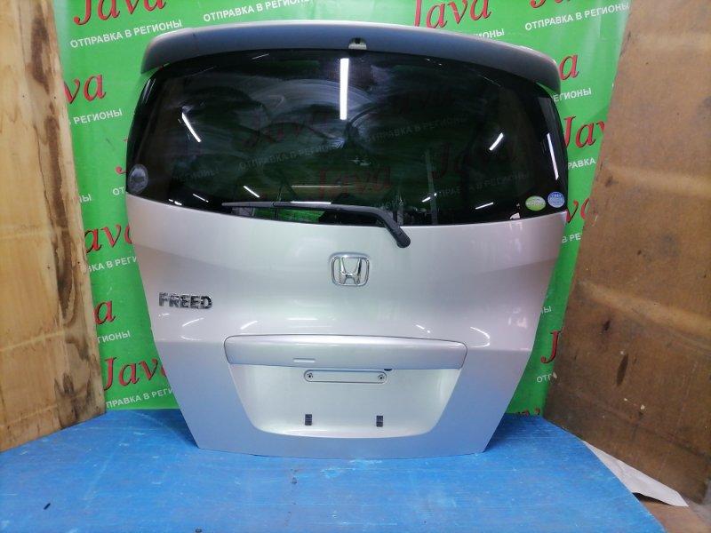 Дверь задняя Honda Freed GB3 L15A 2008 задняя (б/у) ПОТЕРТОСТИ. МЕТЛА. КАМЕРА. СПОЙЛЕР.