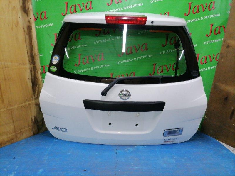 Дверь задняя Nissan Ad VY12 HR15DE 2012 задняя (б/у) ПОТЕРТОСТИ. МЕТЛА.