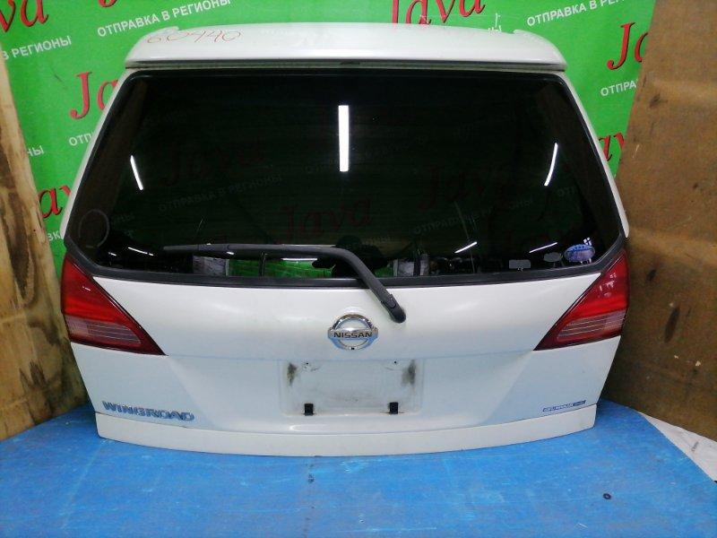 Дверь задняя Nissan Wingroad WFY11 QG15DE 2003 задняя (б/у) ПОТЕРТОСТИ. СПОЙЛЕР. МЕТЛА