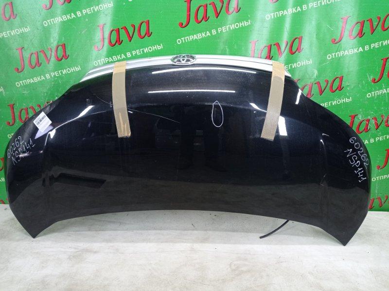 Капот Toyota Spade NSP141 2NR-FKE 2015 передний (б/у) ПОТЕРТОСТИ. ТЫЧКА. ЛОМ КРЕПЛЕНИЯ НАКЛАДКИ