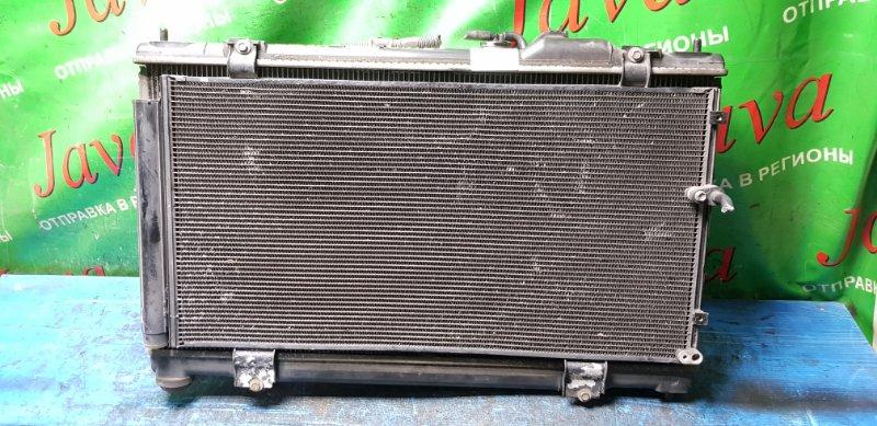 Радиатор основной Lexus Is250 GSE20 4GR-FSE 2005 передний (б/у) Под А/Т. +радиатор кондиционера.