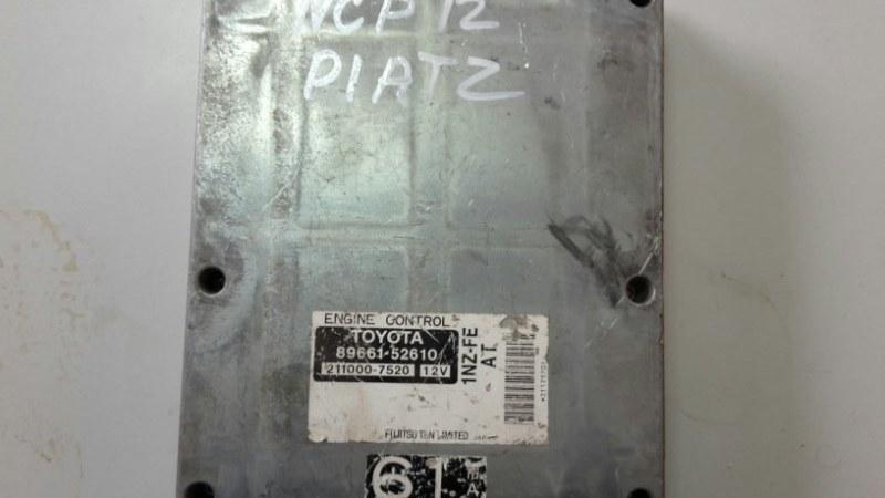 Блок управления двс Toyota Platz NCP12 1NZ