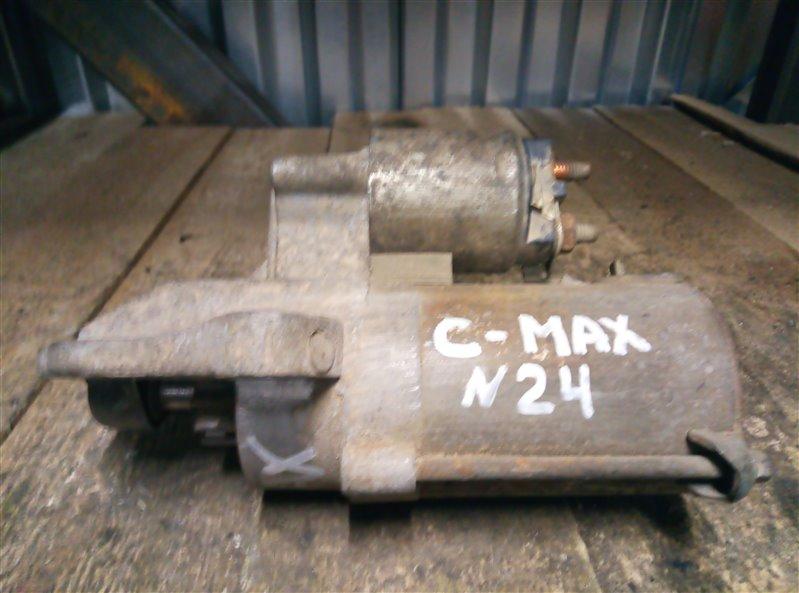 Стартер Ford C-Max 1.8 2007 (б/у)