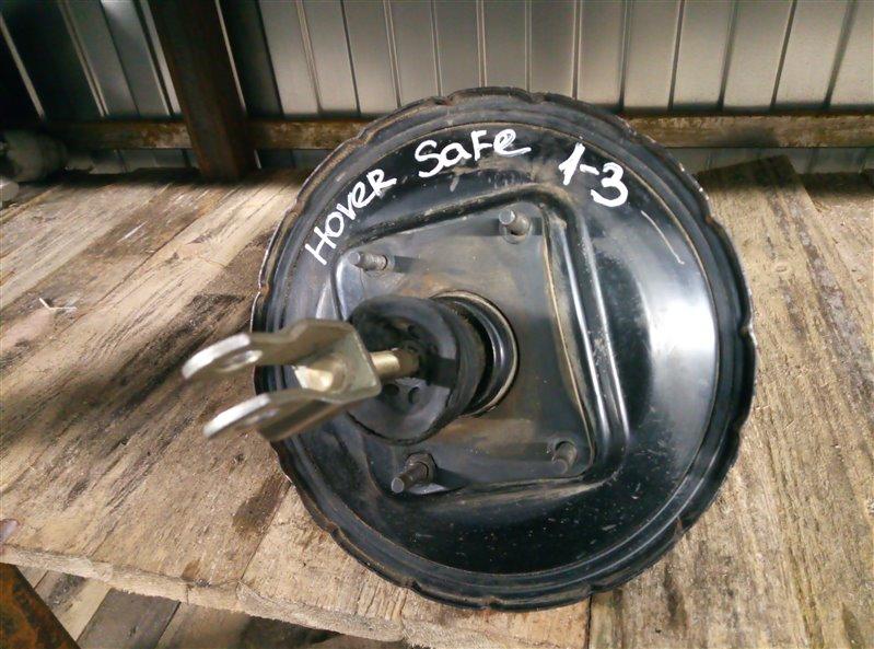 Вакуумный усилитель тормозов (вут) Great Wall Safe 2.0 2009 (б/у)