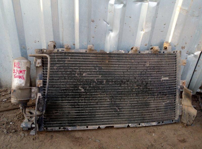 Радиатор кондиционера Great Wall Hover H2 ВНЕДОРОЖНИК 2.4 2006 (б/у)