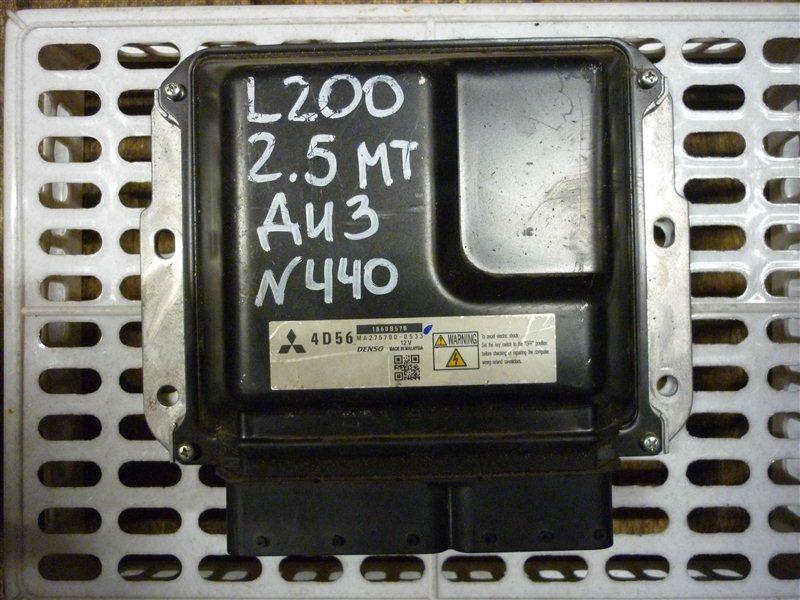 Блок управления двигателем Mitsubishi L 200 ВНЕДОРОЖНИК 2.5 ДИЗЕЛЬ 2012 (б/у)