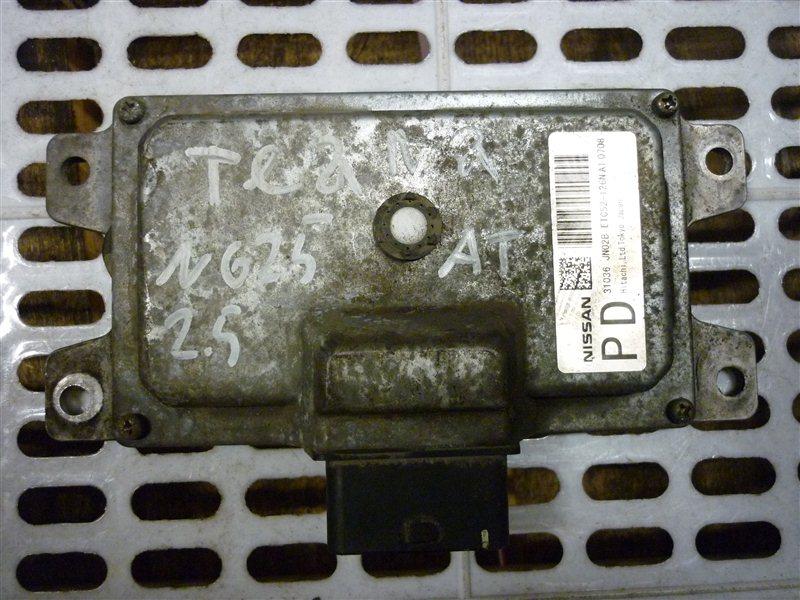 Блок управления акпп Nissan Teana СЕДАН 2.5 2011 (б/у)