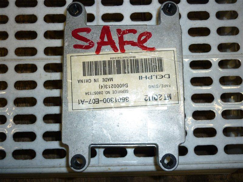 Блок управления двигателем Great Wall Safe ВНЕДОРОЖНИК 2.0 2009 (б/у)