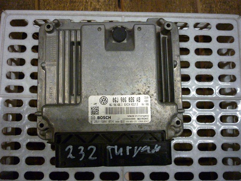 Блок управления двигателем Volkswagen Tiguan КРОСОВЕР 2.0 2014 (б/у)