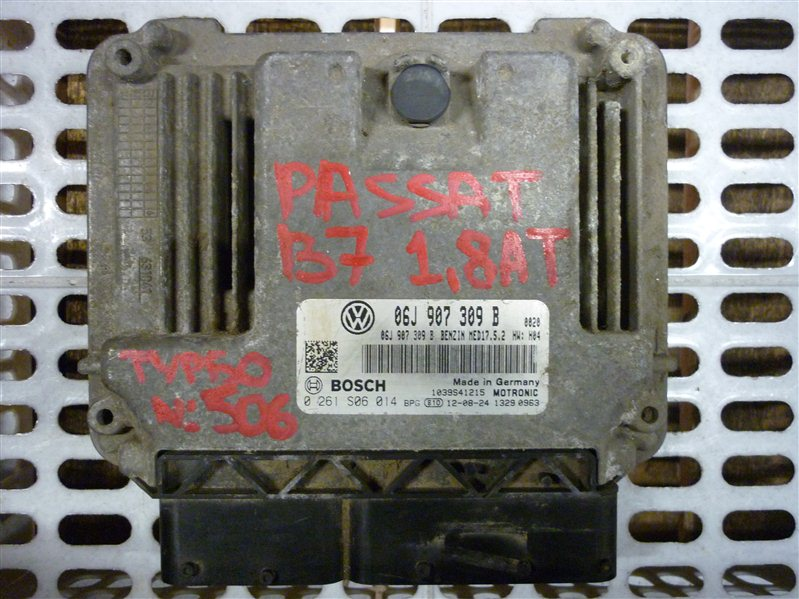 Блок управления двигателем Volkswagen Passat B7 СЕДАН 1.8 2012 (б/у)