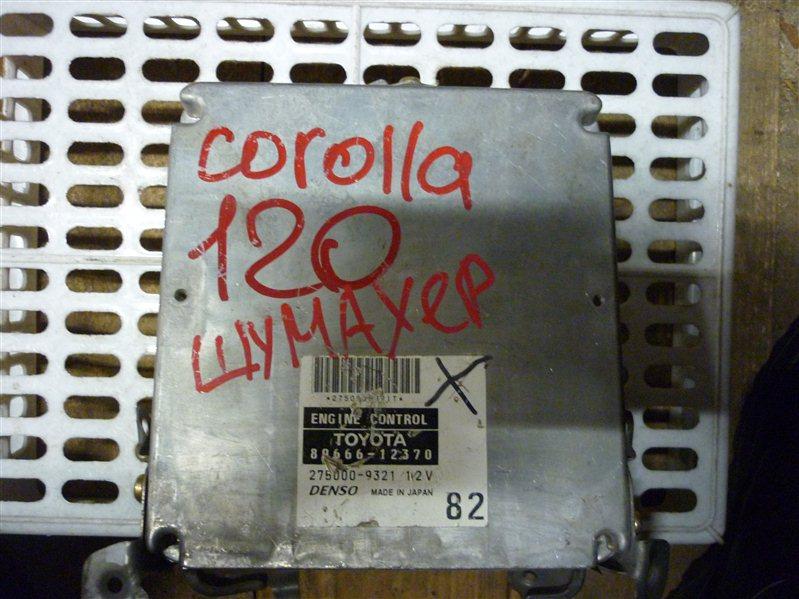Блок управления двигателем Toyota Corolla 120 ХЕТЧБЕК 2006 (б/у)