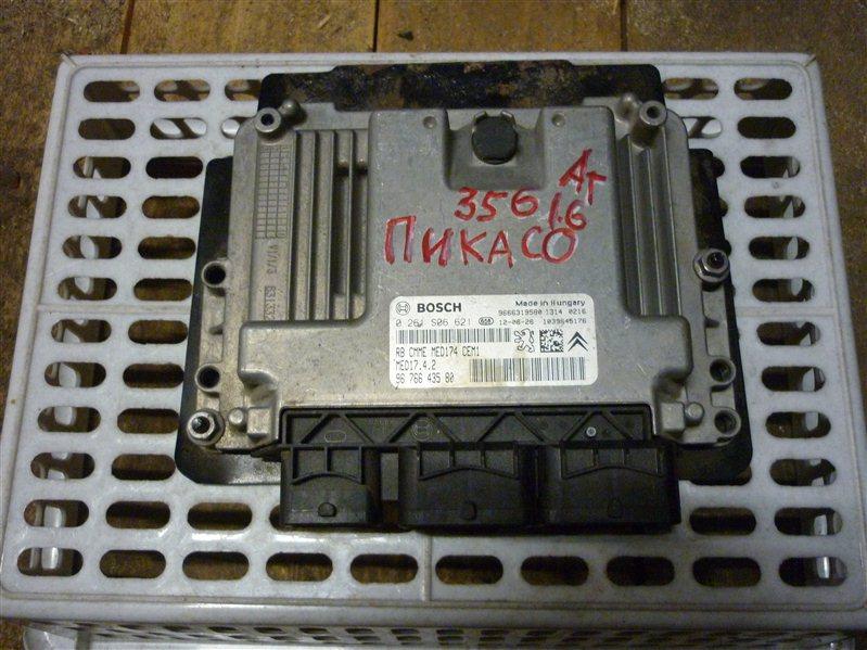 Блок управления двигателем Citroen Picasso МИНИВЭН 1.6 2012 (б/у)