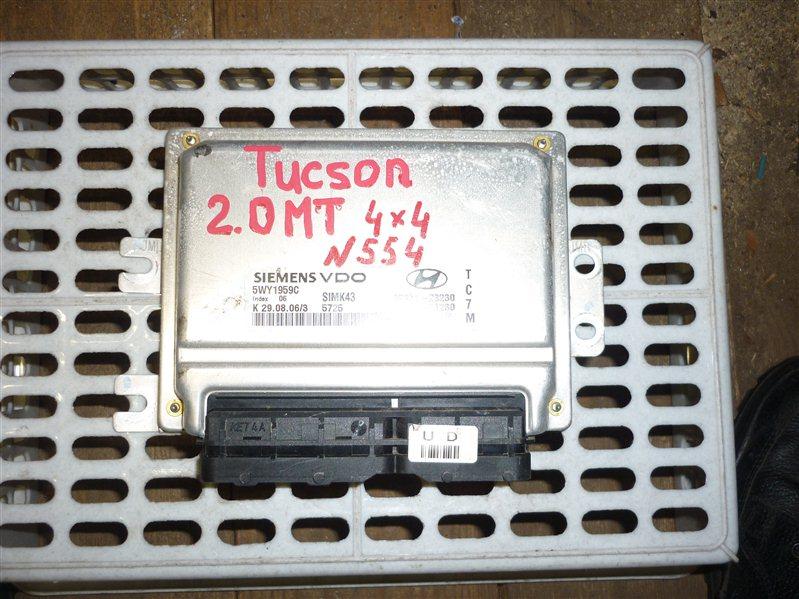 Блок управления двигателем Hyundai Tucson ВНЕДОРОЖНИК 2.0 2008 (б/у)