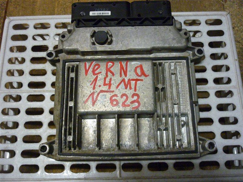 Блок управления двигателем Hyundai Verna СЕДАН 1.4 2008 (б/у)