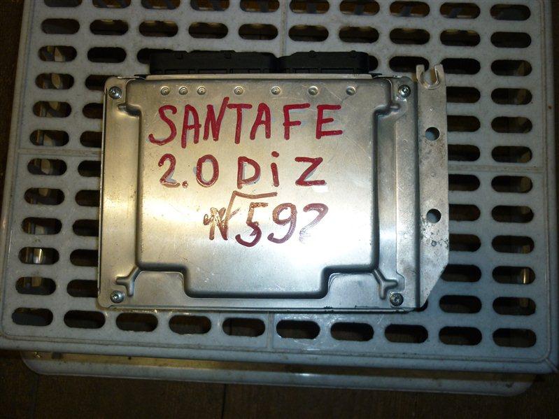 Блок управления двигателем Hyundai Santafe ВНЕДОРОЖНИК 2.0 2004 (б/у)