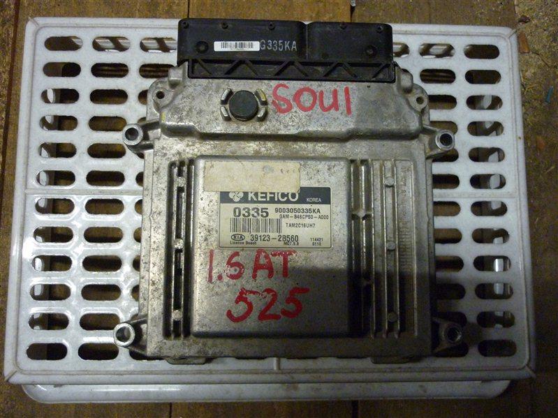 Блок управления двигателем Kia Soul 1.6 2011 (б/у)