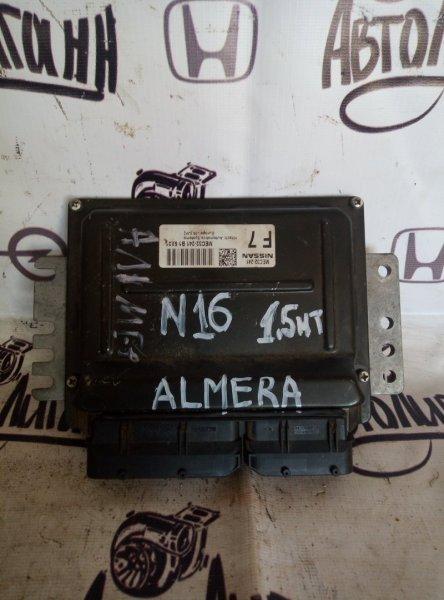 Блок управления двигателем Nissan Almera N16 КУПЕ 2005 (б/у)