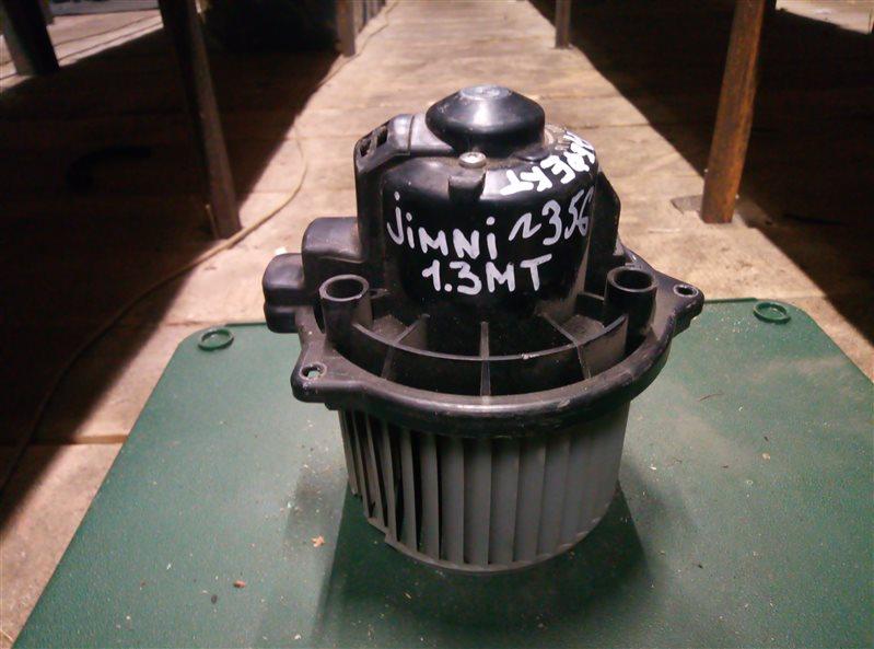 Моторчик печки Suzuki Jimny (б/у)