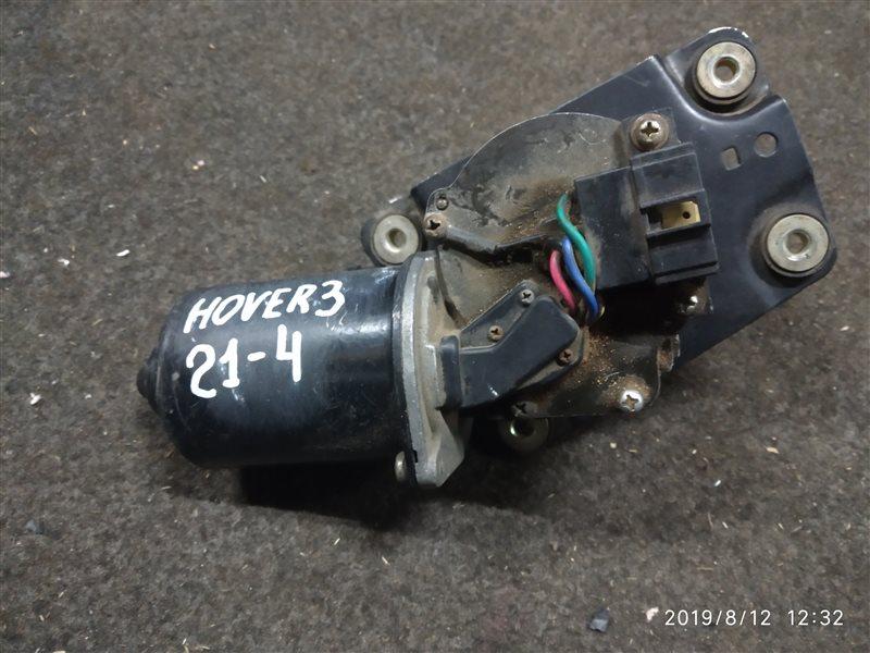 Мотор дворников Great Wall Hover H3 (б/у)