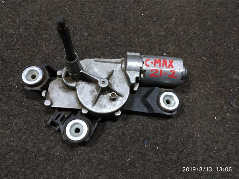 Мотор дворников Ford C-Max задний (б/у)