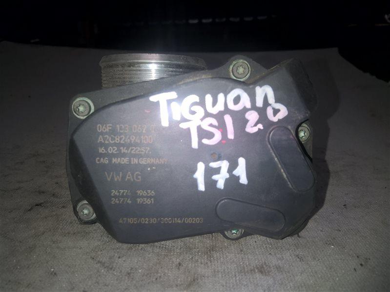 Дросельная заслонка Volkswagen Tiguan 2 (б/у)