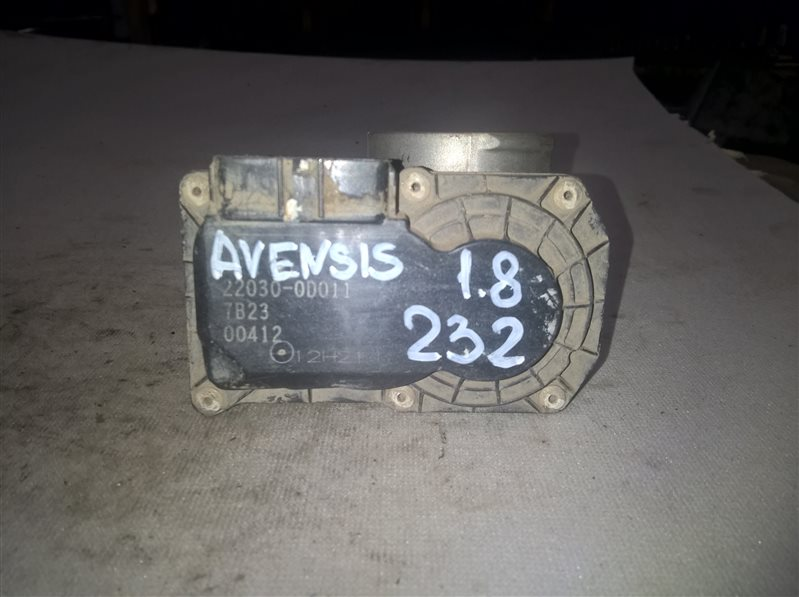 Дросельная заслонка Toyota Avensis 1.8 (б/у)