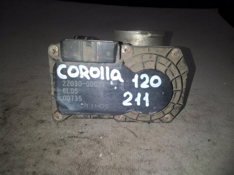 Дросельная заслонка Toyota Corolla 120 1 (б/у)