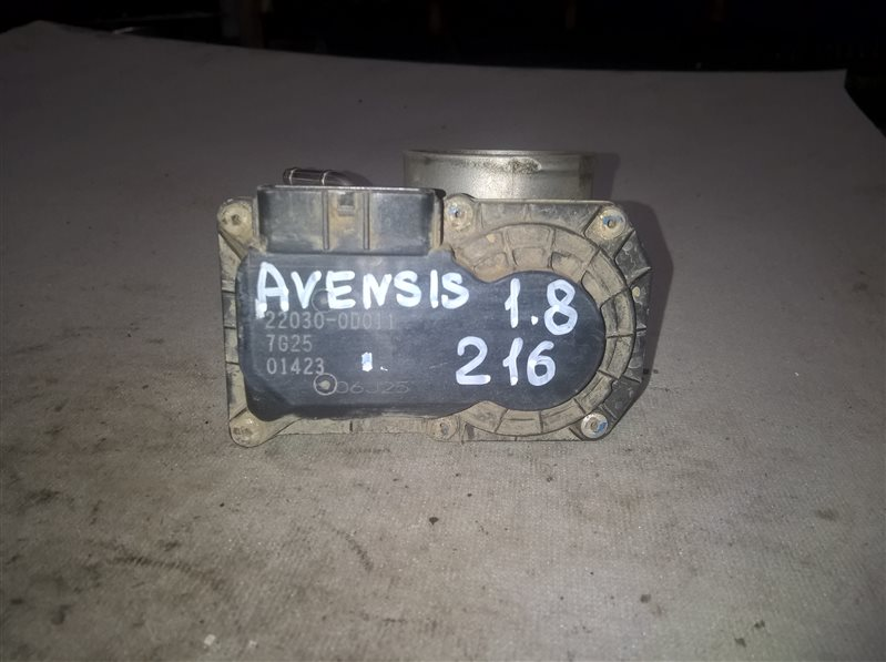 Дросельная заслонка Toyota Avensis 1 (б/у)