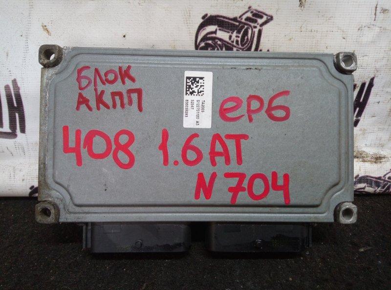 Блок управления акпп Peugeot 408 СЕДАН 1.6 2012 (б/у)