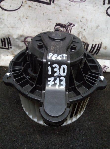 Моторчик печки Hyundai I30 ХЕТЧБЕК 1.6 2014 (б/у)