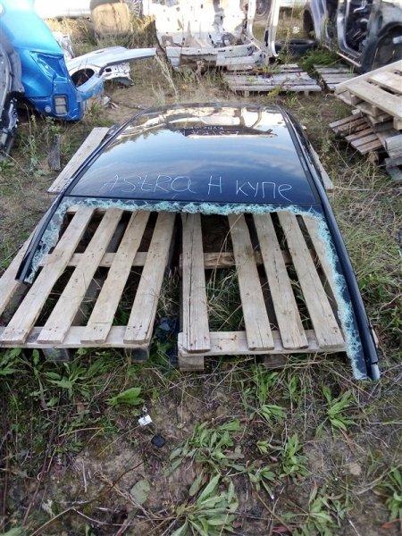 Крыша Opel Astra H КУПЕ (б/у)