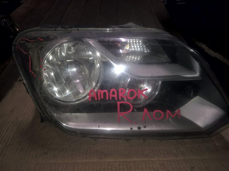 Фара Volkswagen Amarok 2012 правая (б/у)