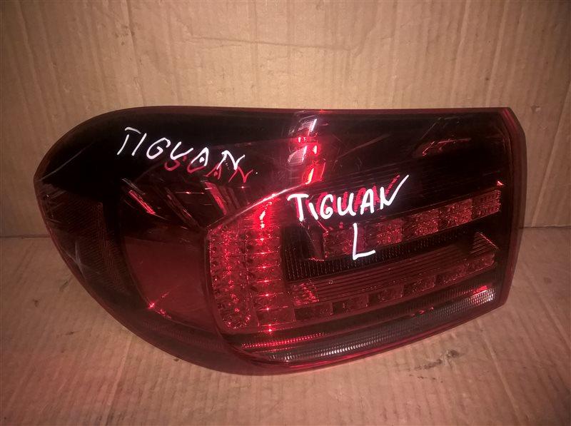 Фонарь Volkswagen Tiguan 2014 левый (б/у)