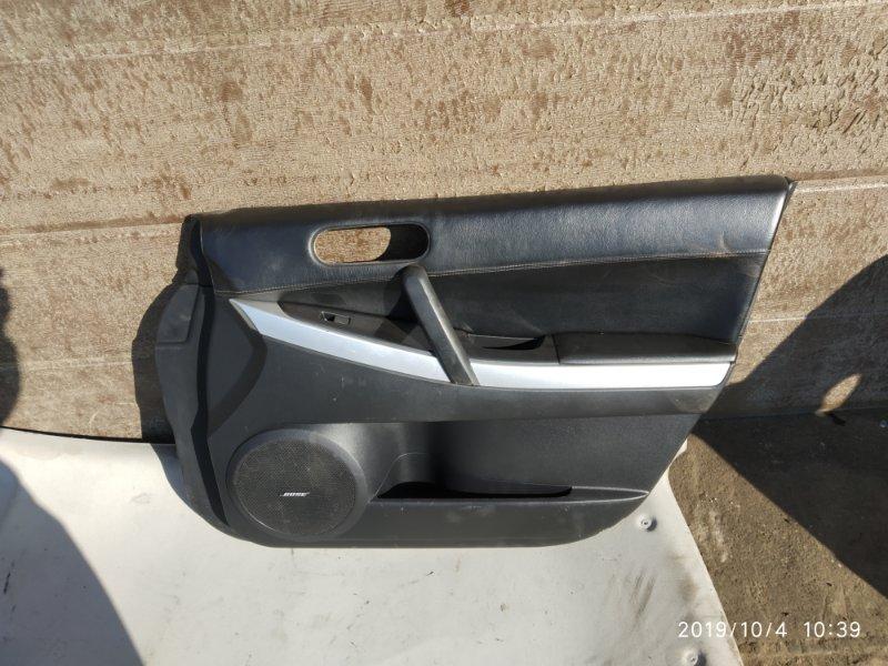 Обшивка двери Mazda Cx-7 2.3 ТУРБО (б/у)