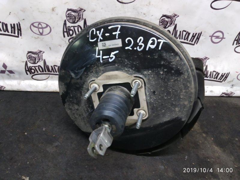 Вакуумный усилитель тормозов (вут) Mazda Cx-7 2.3 (б/у)