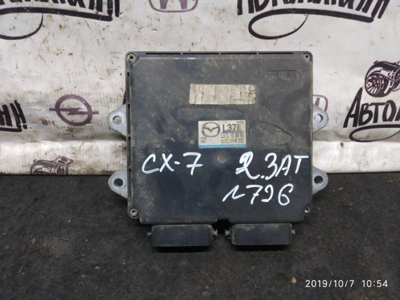 Блок управления двигателем Mazda Cx-7 2.3 АТ БЕНЗИН ТУРБО (б/у)