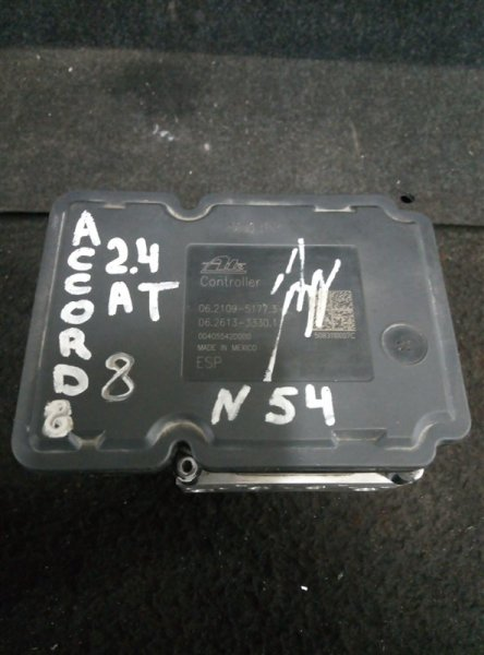 Блок abs Honda Accord 8 2012 (б/у)