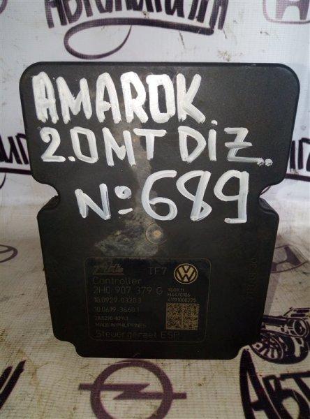 Блок abs Volkswagen Amarok 2.0 2011 (б/у)