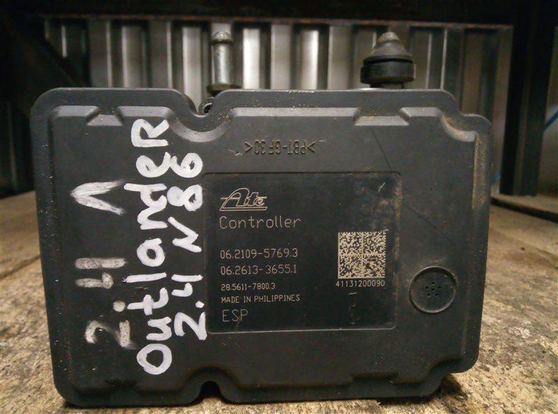 Блок abs Mitsubishi Outlander Xl 2.4 2011 (б/у)