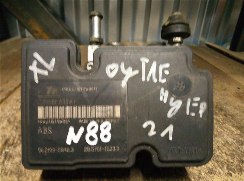 Блок abs Mitsubishi Outlander Xl 2.0 2009 (б/у)
