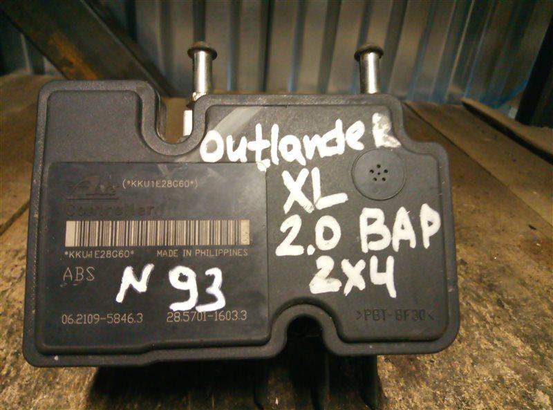 Блок abs Mitsubishi Outlander Xl 2.0 2010 (б/у)