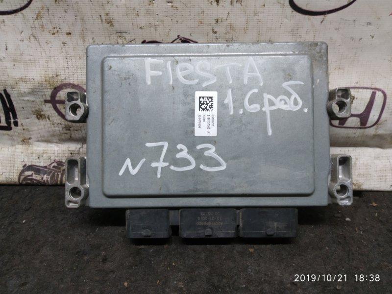 Блок управления двигателем Ford Fiesta Mk6 1.6 2015 (б/у)